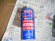 2009_03260006