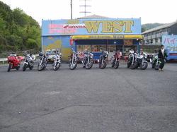 2009_04190046