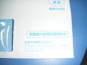 2009_04270003