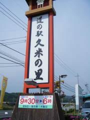 2009_05050085