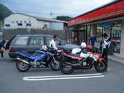 2009_05050110