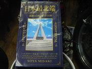 2009_08280032