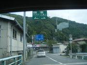 2009_09210011