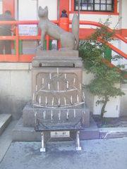 2009_10040037