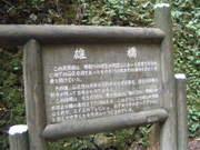 2009_10260027