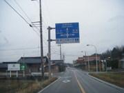 2010_01040016