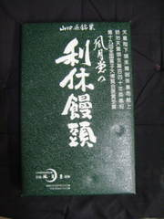2010_02090021