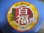 2010_03100001