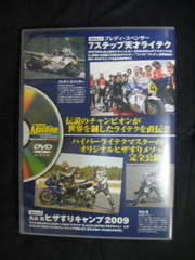 2010_04130036