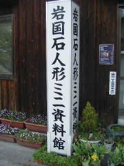 2010_04180054_2