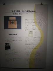 2010_05030093