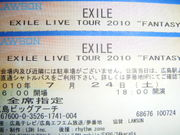 2010_07140007