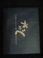 2010_08050003