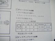 2010_08230011