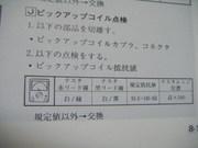 2010_08230012_2