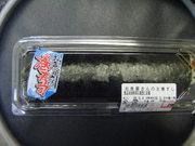 2011_02030009