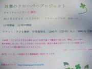 2011_02050007