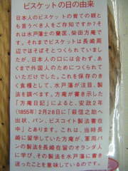 2011_02210002