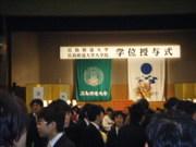 2011_03200001