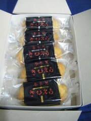 2011_03230004