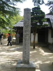 2011_05020027