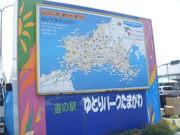 2011_05020047_2