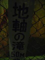 2011_05030036