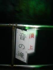 2011_05030054