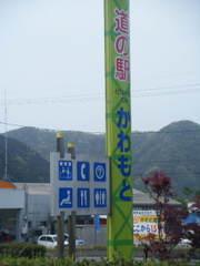 2011_05040027