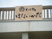 2011_05040034