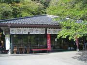 2011_05050039