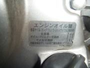 2011_05170027