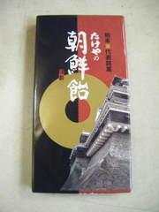 2011_06200010