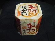 2011_07060010
