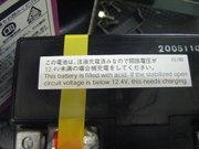 2011_08080008