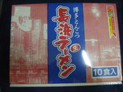 2011_08100008