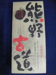 2011_08170004