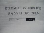 2011_09030005