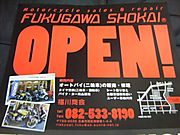 2011_09220010