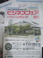 2011_10040013