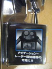 2011_10050004