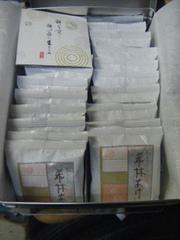 2011_10260010