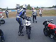 2011_11130015