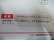 2011_11150009