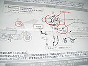 2011_11150010