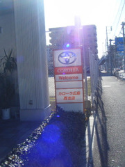 2012_01080003