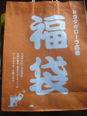 2012_01080005