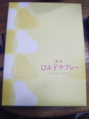 2012_01270002