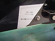 2012_02010004
