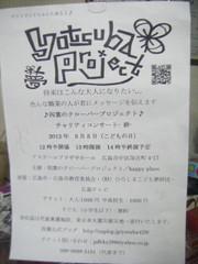 2012_03120005